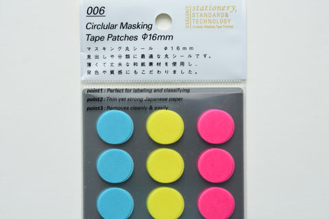 Stalogy Circular Masking Tape Patches 16mm - Neon