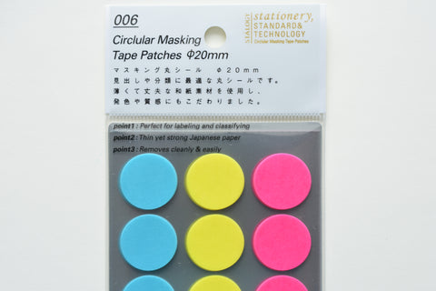 Stalogy Circular Masking Tape Patches 20mm - Neon