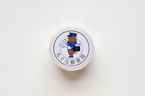 Kyupodo Mogura Master Washi Tape - Mogura Post Office
