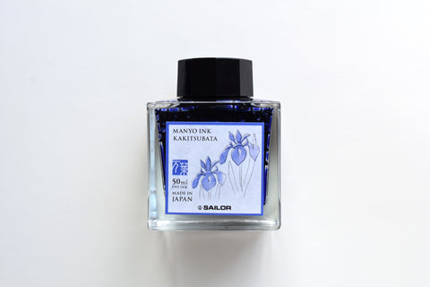 Sailor Manyo Kakitsubata Ink