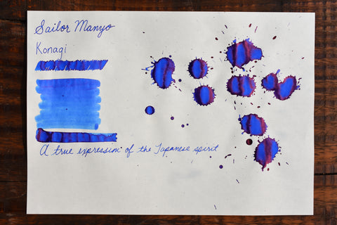 Sailor Manyo Konagi Ink