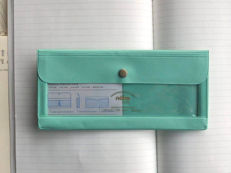 Nähe General Purpose Case - Wide - Mint