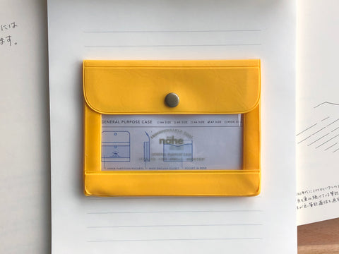 Nähe General Purpose Case - A7 - Yellow