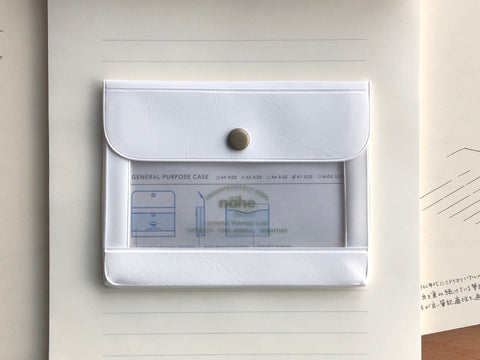 Nähe General Purpose Case - A7 - White