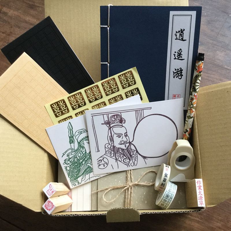 Yoseka Stationery Box: November Edition