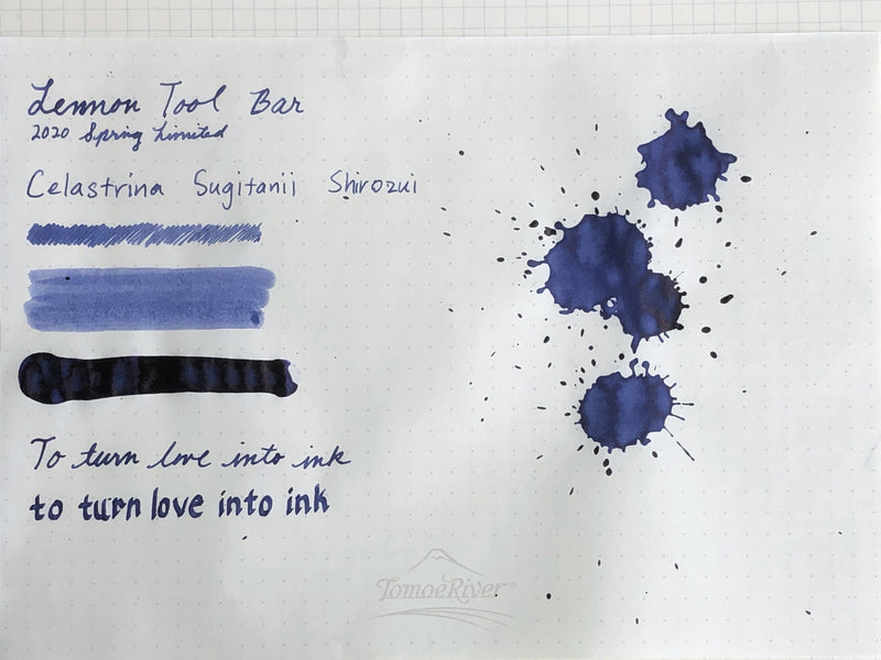 Ink Sample - Lennon Tool Bar - 2020 Spring Limited