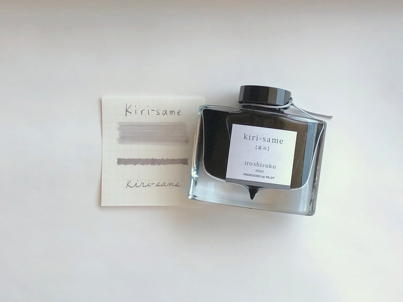 Pilot Iroshizuku Ink - Kiri-same - 50 mL Bottle Ink