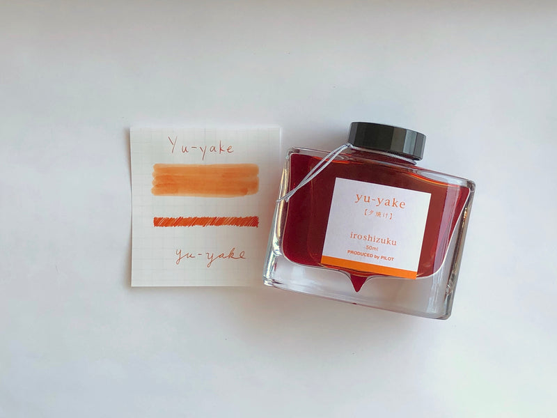 Pilot Iroshizuku Ink - Yu-yake - 50 mL Bottle Ink