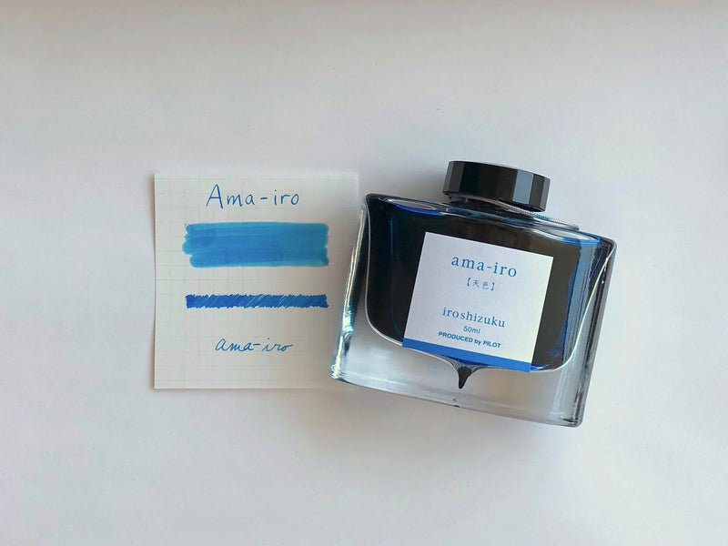 Pilot Iroshizuku Ink - Ama-iro - 50 mL Bottle Ink