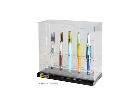 Sailor Cocktail Series 10th Anniversary Fountain Pen Set (Pre-Order Only)