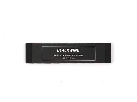 Replacement Erasers - Black - Pack of 10