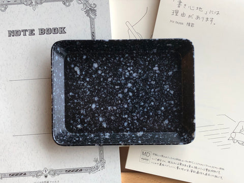 Hightide Marble Desk Tray - Small - Black