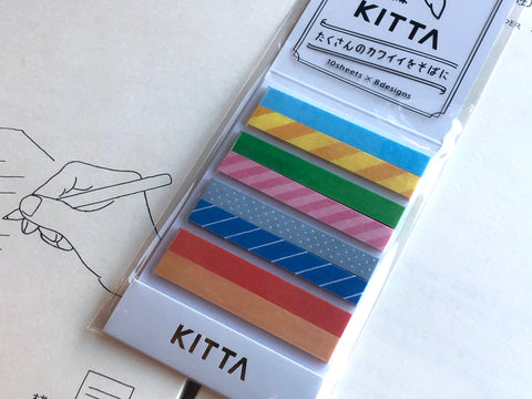 Kitta Portable Washi Tape - Slim - Mix