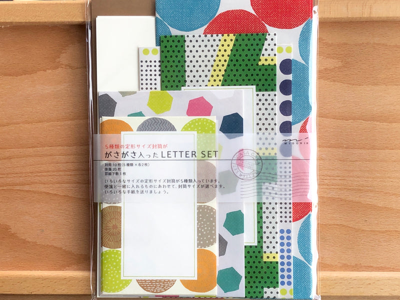Letter Set - Bright Geo Envelopes