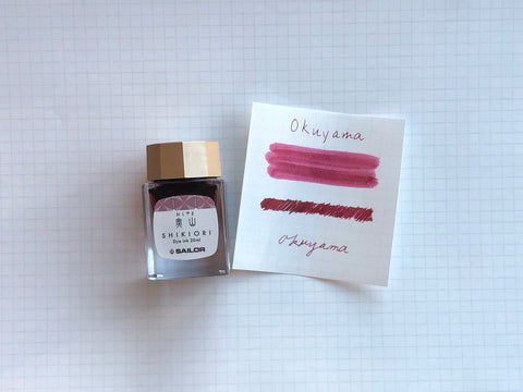 Sailor Shikiori Oku-Yama Ink - 20mL Bottle