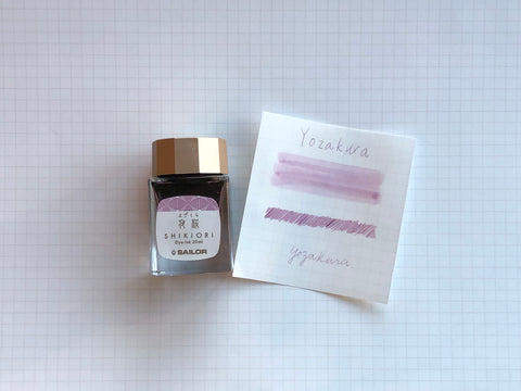 Sailor Shikiori Yozakura Ink - 20 ml Bottle