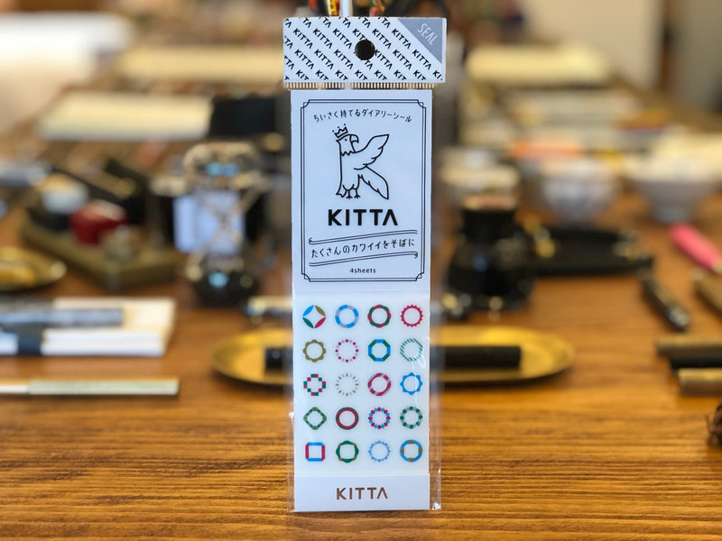 Kitta Portable Washi Tape - Seal - Robotic Circles