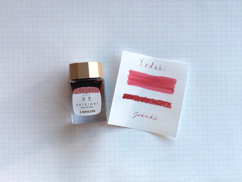 Sailor Shikiori Yodaki Ink - 20 ml Bottle
