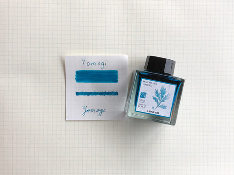 Sailor Manyo Yomogi Ink