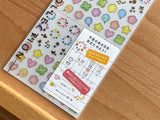 Planner Sticker - Special Days