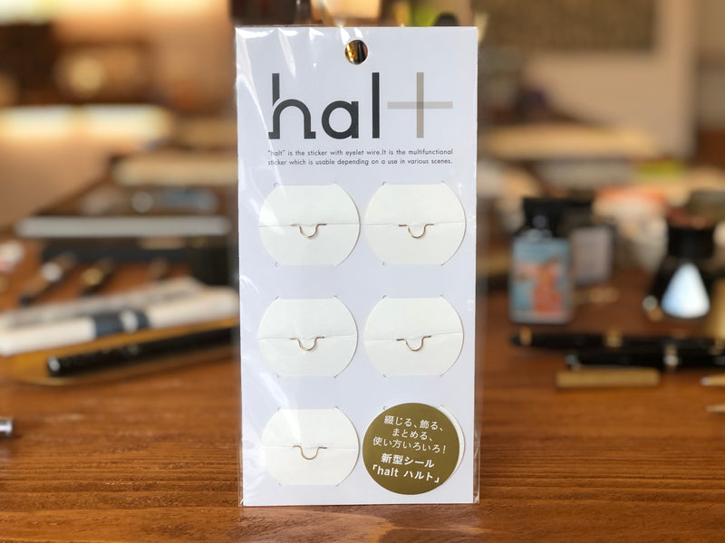 Halt Sticker - Organizing Sticker - White