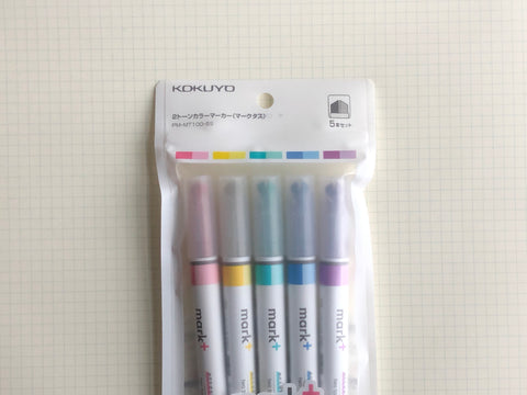 Kokuyo Mark+ Two Tone Highlighter - 5 Color Set