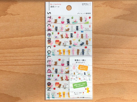 Planner Sticker - Achievement - Animals
