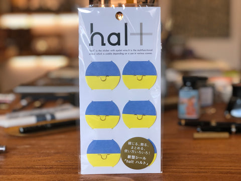 Halt Sticker - Organizing Sticker - Blue/Yellow