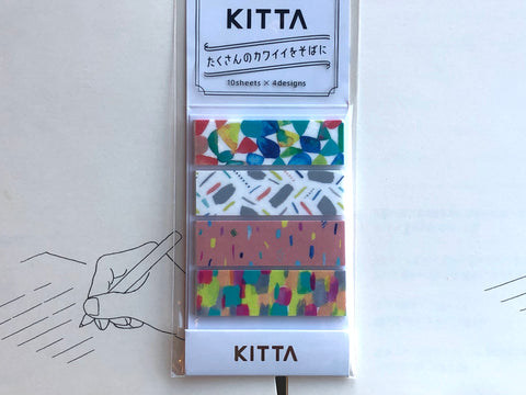 Kitta Portable Washi Tape - Prisms