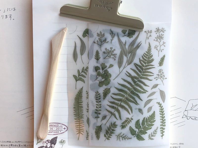 MU Print-On Stickers - Fern Greenery - #50