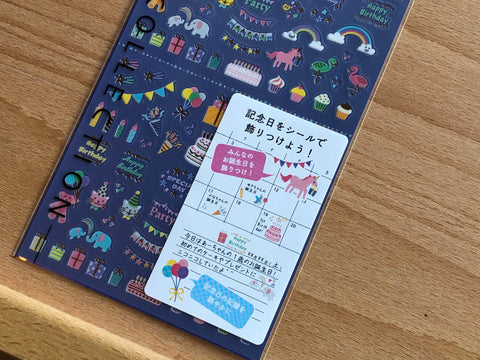 Planner Sticker - Anniversary/Birthday
