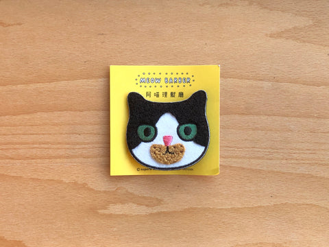 Meow Barber - Pork Floss Cat Pin