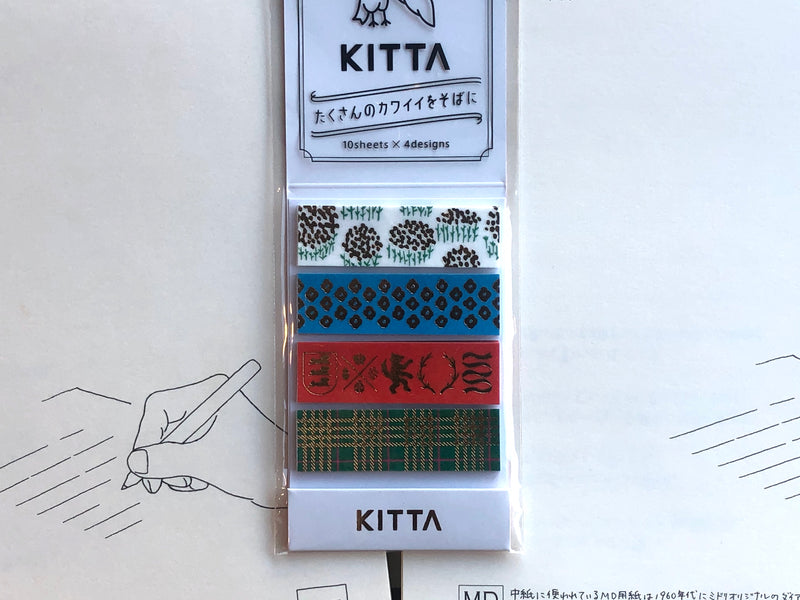 Kitta Portable Washi Tape - Gold Embossed
