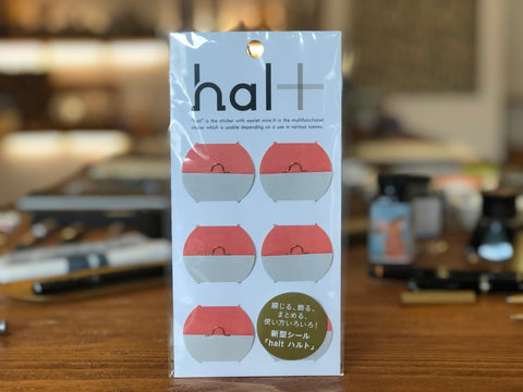 Halt Sticker - Organizing Sticker - Red/Grey