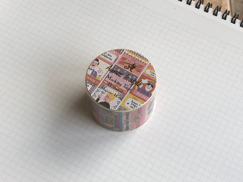 Masking Tape Washi - Majestic Hotel