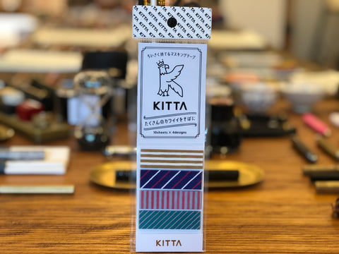 Kitta Portable Washi Tape - Ribbon