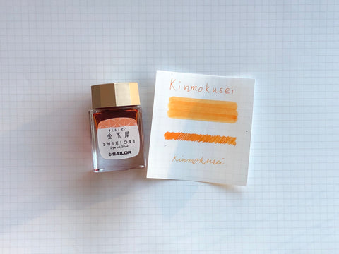 Sailor Shikiori Kin-Mokusei Ink - 20mL Bottle