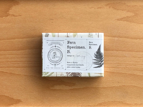 LCN Fern Specimen Stamp Set B