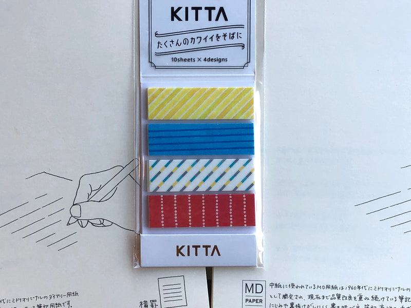 Kitta Portable Washi Tape - Stripe 2