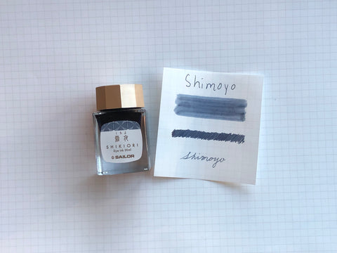 Sailor Shikiori Shimoyo Ink - 20mL Bottle