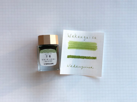 Sailor Shikiori Waka-Uguisu Ink - 20mL Bottle