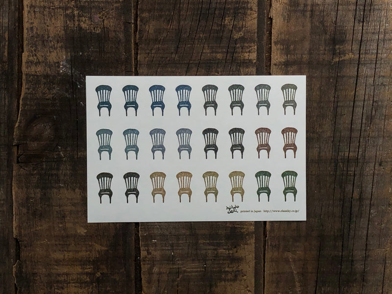 Classiky - Mihoko Seki Small Stickers - Chairs