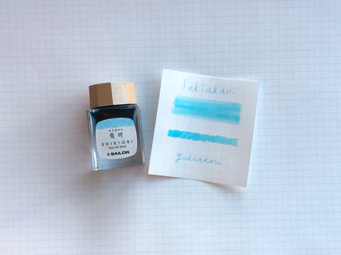 Sailor Shikiori Yuki-Akari Ink - 20mL Bottle