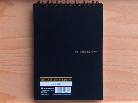Mnemosyne Notebook - B6