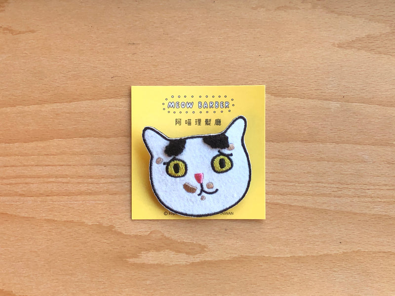 Meow Barber Pin - Mei-Chu, Wang