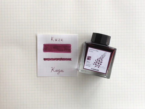 Sailor Manyo Kuzu Ink