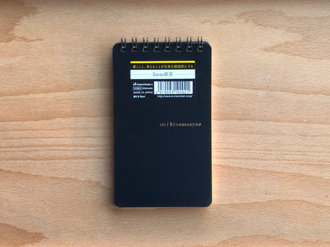 Mnemosyne Memo Notebook - B7 - Lined