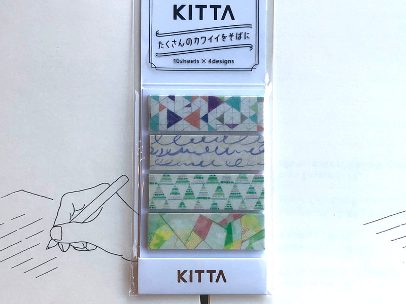 Kitta Portable Washi Tape - Imagery World