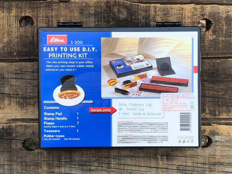 Shiny DIY Stamp Printing Kit - Small and Large Characters