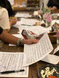Calligraphy Workshop - Lowercase - September 17 (Sold Out)